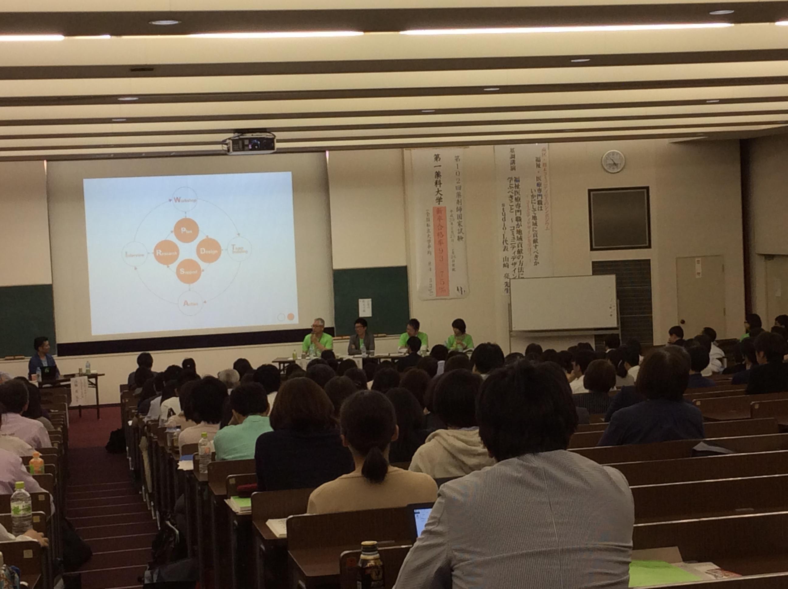 南区・篠木コミュニティゼミ 初のシンポジウム開催